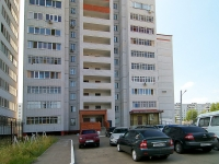 neighbour house: st. Adoradsky, house 34В. Apartment house
