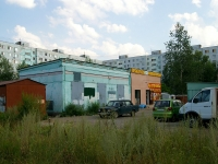 neighbour house: st. Adoradsky, house 37Б. multi-purpose building