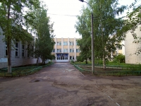 Казань, школа №103, улица Адоратского, дом 41А