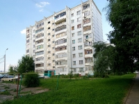 neighbour house: st. Adoradsky, house 55. Apartment house