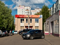 neighbour house: st. Adoradsky, house 32А. store Пятерочка