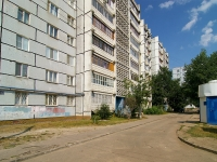 Kazan, Gavrilov st, house 8. Apartment house