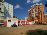 Казань, улица Гаврилова, дом 10/12. магазин