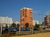neighbour house: st. Gavrilov, house 20А. Apartment house