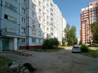 Kazan, Gavrilov st, house 20. Apartment house