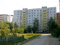neighbour house: st. Gavrilov, house 22А. Apartment house