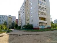 Казань, улица Гаврилова, дом 24А. многоквартирный дом