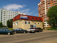neighbour house: st. Gavrilov, house 26А. sports club