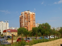 neighbour house: st. Gavrilov, house 26. Apartment house