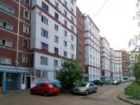 Казань, улица Гаврилова, дом 40/2. многоквартирный дом