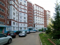 Kazan, Gavrilov st, house 40. Apartment house