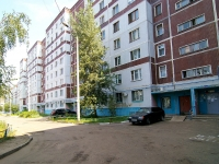 Kazan, Gavrilov st, house 42. Apartment house