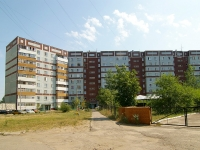 neighbour house: st. Gavrilov, house 46. Apartment house