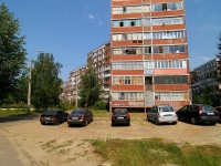 neighbour house: st. Gavrilov, house 48. Apartment house