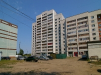 Kazan, Gavrilov st, house 56 к.7. Apartment house