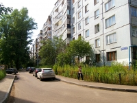 neighbour house: st. Akademik Lavrentiev, house 2. Apartment house