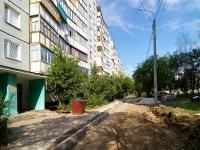 Казань, улица Академика Лаврентьева, дом 8. многоквартирный дом