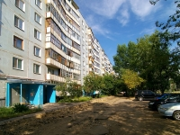 neighbour house: st. Akademik Lavrentiev, house 10. Apartment house
