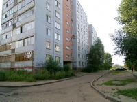 neighbour house: st. Akademik Lavrentiev, house 24. Apartment house