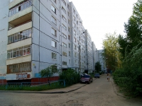 neighbour house: st. Akademik Lavrentiev, house 26. Apartment house
