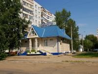 喀山市, Akademik Lavrentiev st, 房屋 28А к.1. 商店