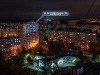 Казань, улица Академика Лаврентьева, дом 14А. многоквартирный дом
