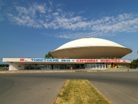 Казань, цирк Казанский государственный цирк, площадь Тысячелетия, дом 2