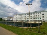 neighbour house: st. Amirkhan Eniki, house 23. school Татарско-русская средняя общеобразовательная школа №98