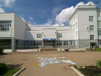 Казань, школа Татарско-русская средняя общеобразовательная школа №98, улица Амирхана Еники, дом 23