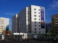 Kazan, Amirkhan Eniki st, house 1. Apartment house