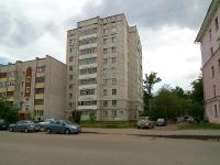喀山市,  , house 4. 公寓楼