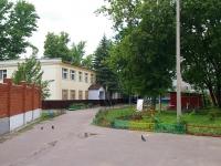 Kazan, Agronomicheskaya st, house 14. orphan asylum