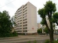 喀山市,  , house 2. 公寓楼
