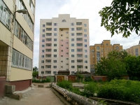 Kazan, Zaslonov st, house 2. Apartment house