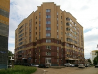 neighbour house: st. Zaslonov, house 5. Apartment house