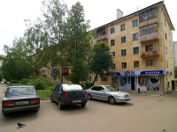 neighbour house: st. Zaslonov, house 6. Apartment house