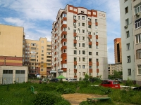 neighbour house: st. Zaslonov, house 7. Apartment house