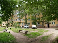 neighbour house: st. Zaslonov, house 8. Apartment house