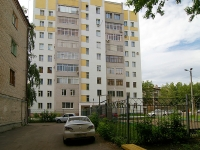 neighbour house: st. Zaslonov, house 11. Apartment house