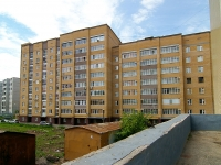 neighbour house: st. Zaslonov, house 17. Apartment house