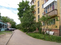 neighbour house: st. Zaslonov, house 26. Apartment house