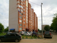Kazan, Boynichaya st, house 5. Apartment house