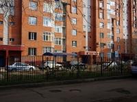 Kazan, Boynichaya st, house 5. Apartment house