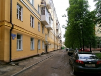 neighbour house: st. Malenkaya, house 5. Apartment house