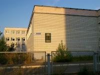 Kazan, school №165 с углубленным изучением иностранного языка, Abdulla Bichurin avenue, house 22
