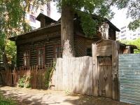 Kazan, st Khadi Atlasi, house 11. Private house