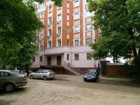 Kazan, Khadi Atlasi st, house 26. Apartment house