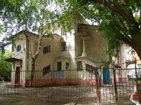 соседний дом: ул. Хади Атласи, дом 28. детский сад №179, Теремок