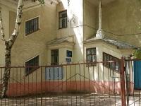喀山市, 幼儿园 №179, Теремок, Khadi Atlasi st, 房屋 28