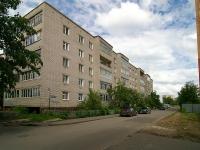 Казань, улица Рабочей молодежи, дом 11. многоквартирный дом